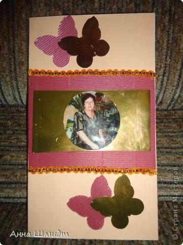 Вот такой подарок я сделала тёте на 60-и летие. фото 3