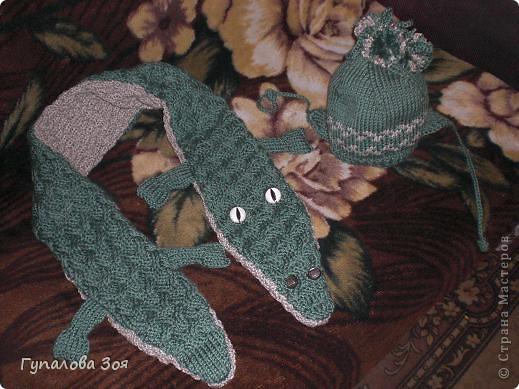 Комплектик - шапка и шарф-крокодил для сыночка. фото 1