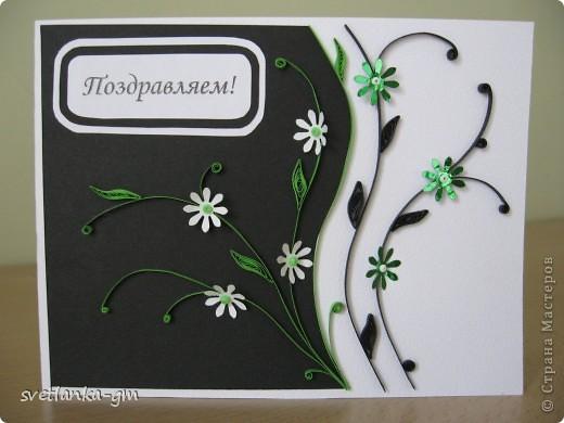 Черно-белая открытка