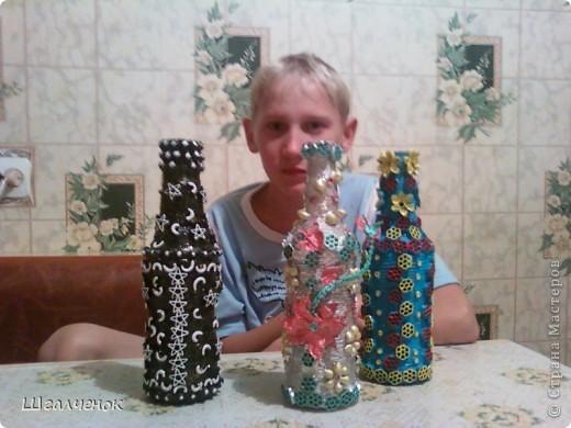 Сашины бутылочки. фото 1