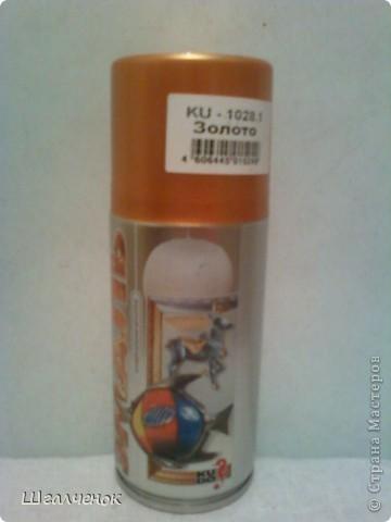 Сашины бутылочки. фото 24