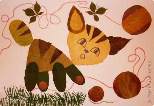 Из листьев...