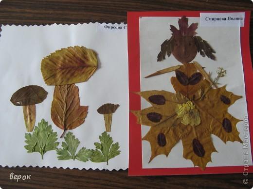 Эти работы выполнили детки 5-8ми лет.Им очень понравилось работать с таким материалом. фото 4