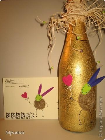 Бутылка и конвертик для денюшки  фото 1