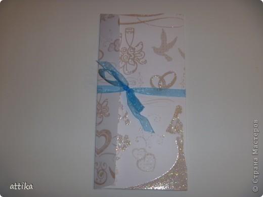 свадебный конвертик фото 1