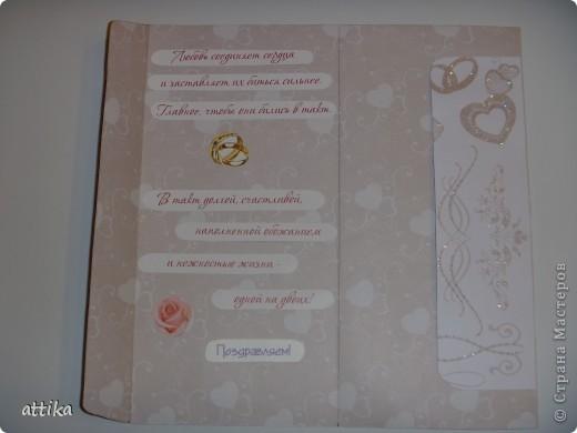 свадебный конвертик фото 2