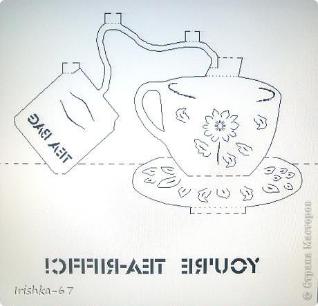 """""""Привет лунатикам!"""" + схема фото 3"""