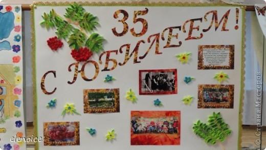 35 лет день рождения плакаты своими руками