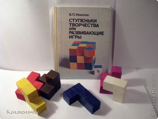 Эта книга вдохновила меня на создание игр ))) фото 1