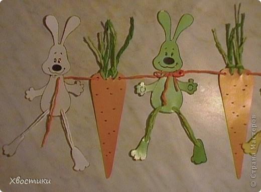 Задобрим символ Нового года - ЗАЙЦА? Какой же заяц не мечтает о морковке? А лучше о морковке размером с самого зайца? Воплотим его мечту в жизнь, а заодно и украсим свой дом весёлой гирляндой!!! фото 27