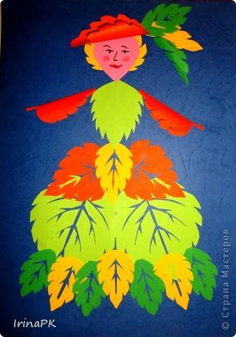 Упражнялись с детьми в вырезании листьев из квадратов, сложенных пополам, потом каждый делал портрет Осени. фото 1