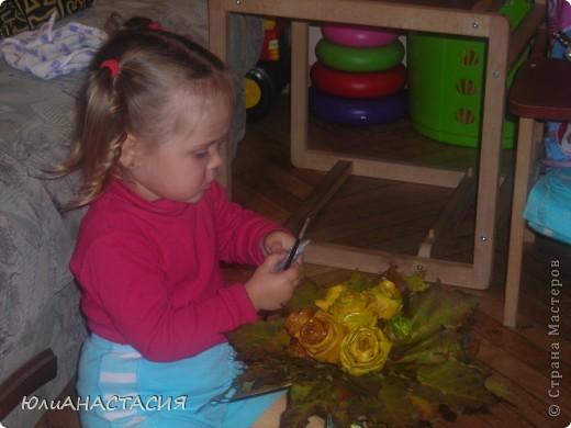 Осеннии цветы фото 1