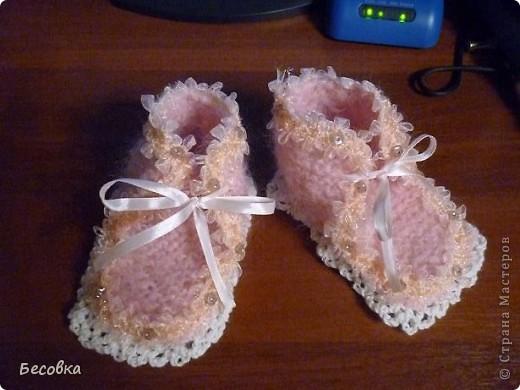 Туфельки для Золушки (пинетки для доченьки)