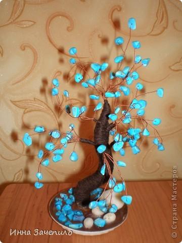 Голубое дерево.