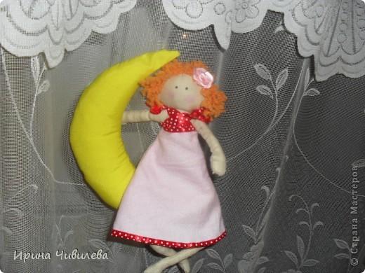 Куколка - хранитель сладких снов.