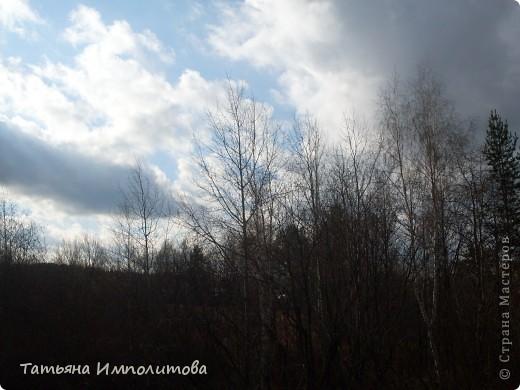 Осеннее уральское небо фото 2