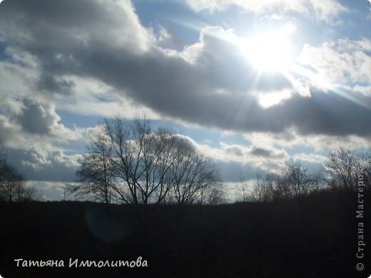 Осеннее уральское небо фото 3