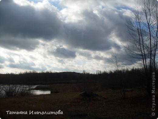 Осеннее уральское небо фото 7