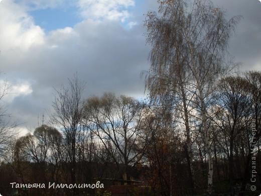 Осеннее уральское небо фото 8
