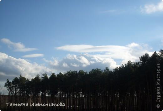 Осеннее уральское небо фото 10