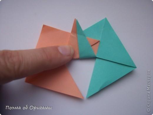 Этого дракона придумал Перри Бейли (США). На востоке драконы, несмотря на весь их грозный вид – это добрые силы, они - связующее звено между миром Земли и божественными Небесами. Кольцо или звезда имеет название «Восемь пятиугольников» и создана Таико Нивой (Япония). В данной интерпретации может быть окном или огненным кольцом, кому уж как больше нравиться:). фото 38