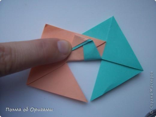 Этого дракона придумал Перри Бейли (США). На востоке драконы, несмотря на весь их грозный вид – это добрые силы, они - связующее звено между миром Земли и божественными Небесами. Кольцо или звезда имеет название «Восемь пятиугольников» и создана Таико Нивой (Япония). В данной интерпретации может быть окном или огненным кольцом, кому уж как больше нравиться:). фото 39