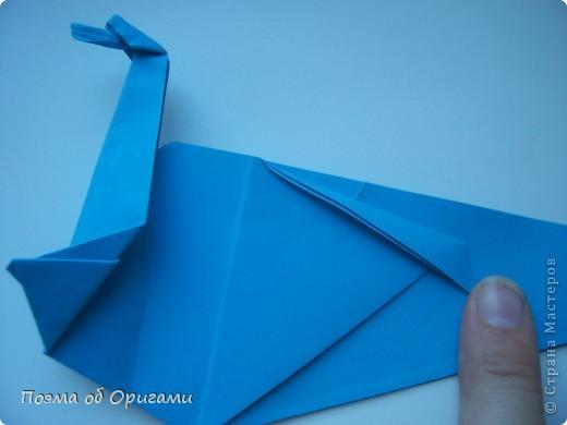 Этого дракона придумал Перри Бейли (США). На востоке драконы, несмотря на весь их грозный вид – это добрые силы, они - связующее звено между миром Земли и божественными Небесами. Кольцо или звезда имеет название «Восемь пятиугольников» и создана Таико Нивой (Япония). В данной интерпретации может быть окном или огненным кольцом, кому уж как больше нравиться:). фото 13