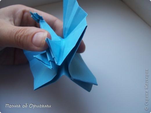 Этого дракона придумал Перри Бейли (США). На востоке драконы, несмотря на весь их грозный вид – это добрые силы, они - связующее звено между миром Земли и божественными Небесами. Кольцо или звезда имеет название «Восемь пятиугольников» и создана Таико Нивой (Япония). В данной интерпретации может быть окном или огненным кольцом, кому уж как больше нравиться:). фото 23