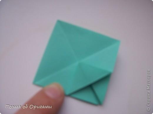 Этого дракона придумал Перри Бейли (США). На востоке драконы, несмотря на весь их грозный вид – это добрые силы, они - связующее звено между миром Земли и божественными Небесами. Кольцо или звезда имеет название «Восемь пятиугольников» и создана Таико Нивой (Япония). В данной интерпретации может быть окном или огненным кольцом, кому уж как больше нравиться:). фото 29