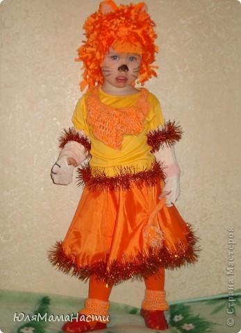 Моя лапочка-дочка в новогоднем костюме Львица.