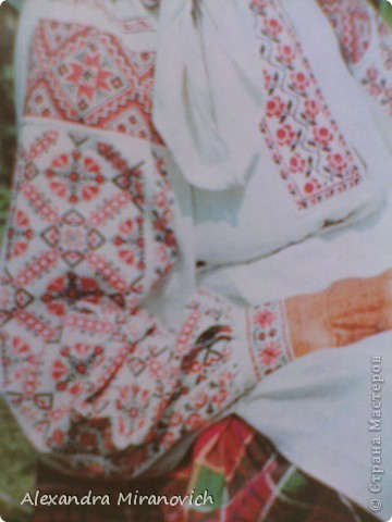 Для изготовления куклы использовала иллюстрацию белорусского национального костюма фото 1