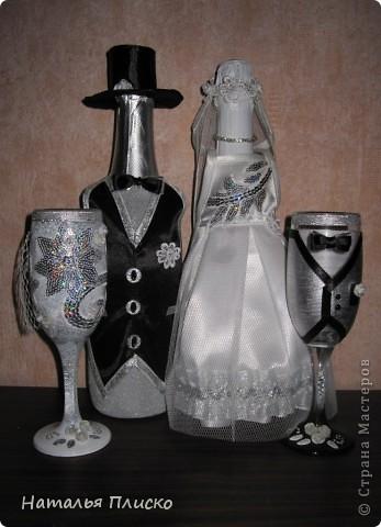 Ещё один наборчик к свадьбе... фото 1