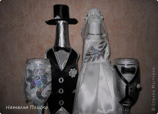 Ещё один наборчик к свадьбе... фото 2