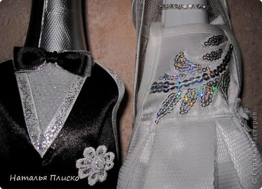 Ещё один наборчик к свадьбе... фото 3