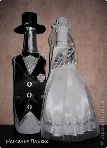 Ещё один наборчик к свадьбе... фото 4