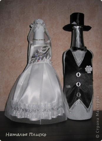 Ещё один наборчик к свадьбе... фото 5