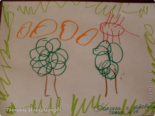 Все работы сделаны за вчерашний день.Я нарисовала акварелью контур ёлочки,снеговика,звезду и морковку.София(2,10л)всё раскрасила и гуашью украсила ёлочку.Рисовали почти в десять вечера,ну а чем мы занимались весь день смотрите. фото 4
