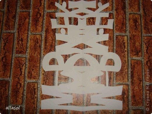 Идея с курсов по бумагопластике. фото 11