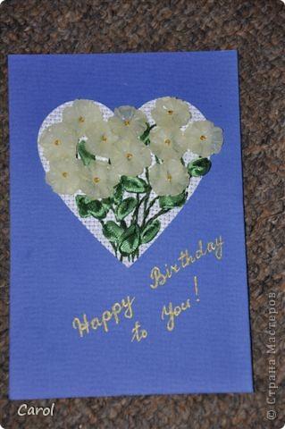 Открытка на день рождения.Вышивка мулине, лентой, пришивные элементы, бисер. фото 1