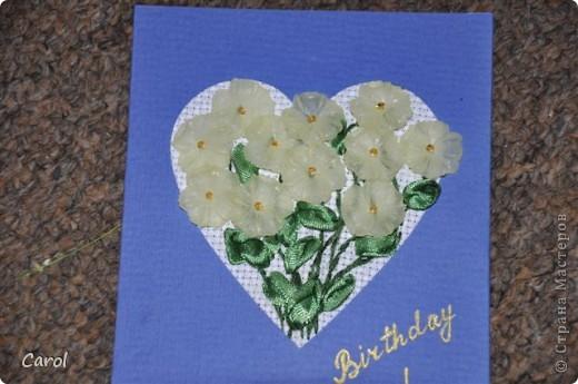 Открытка на день рождения.Вышивка мулине, лентой, пришивные элементы, бисер. фото 2
