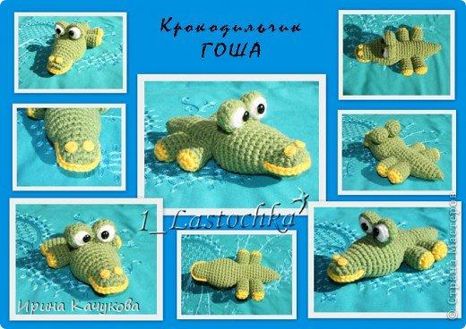 Связался крокодильчик Гоша по описанию Neri. Спасибо большое за вдохновение!!!
