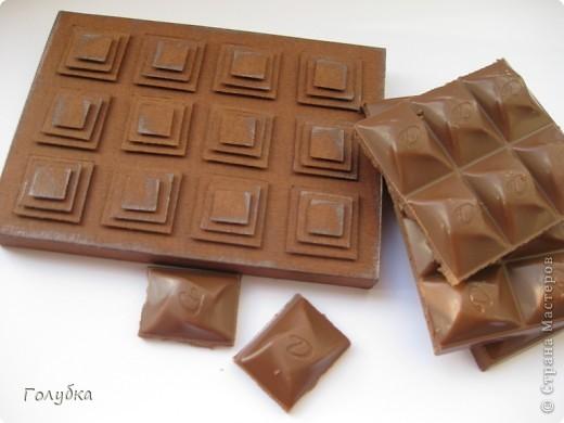 Приглашаем ! Угощайтесь ! Шоколад  фото 1