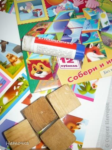 """У меня маленькая дочка. Решила ее порадовать """"новыми"""" кубиками. Собрала старые облезлые кубики, вымыла их и решила обклеить картинками.  фото 1"""