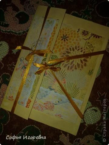 Открытка маме на День Рождения)) фото 1
