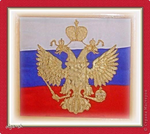 герб России, совместная работа с ученицей