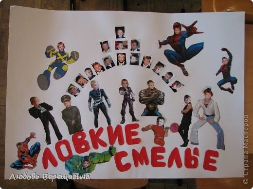 Плакаты на 23 февраля в школу своими руками фото