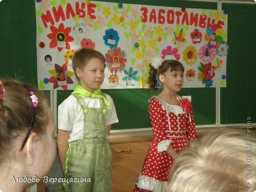 Подарок девочкам .2Вкласс МОУ СОШ №56 г. Кирова. фото 3