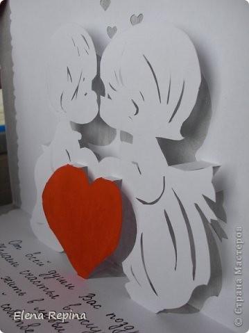 pop-up открытка брату на свадьбу фото 3