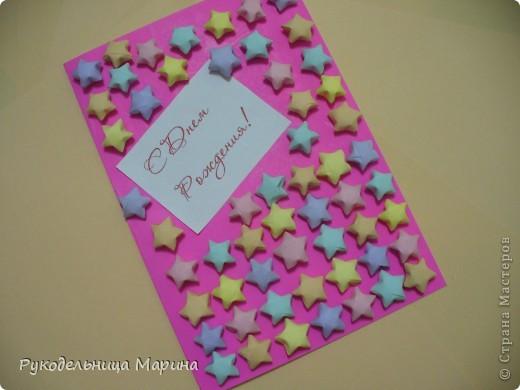 Скромненькая открыточка. фото 1