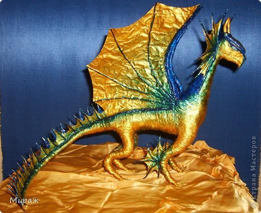 Мой золотой дракон фото 1
